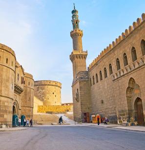Sprachreisen Kairo