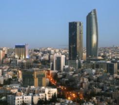Sprachreisen Amman