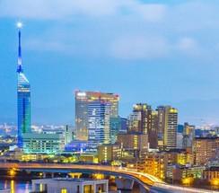 Sprachreisen Fukuoka