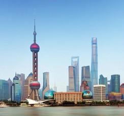 Sprachreisen Shanghai