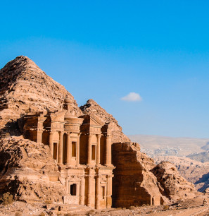 Sprachreisen Jordanien